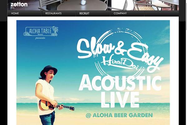 池袋・吉祥寺パルコなどのビアガーデンでハワイアンシンガーソングライター平井大氏のライブ開催