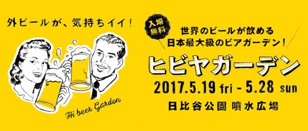 20170328_01.jpg
